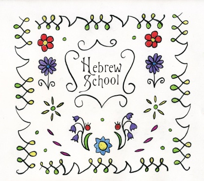 hebrew-school-cd-cover